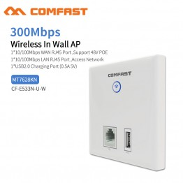 Comfast CF-E533N Wireless Access Point,300Mbps Indoor Wall WiFi AP,  RJ45+ USB Client wall AP, IEEE 802.11n/g/b PoE,PPTP, L2TP