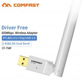 Free Driver Comfast CF-758F Though Wall Network Card 650Mbps Dual Band 2.4G&5.8G Wifi USB Adapter 2*6dBi Antennas Wifi Extender