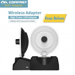 150Mbps WiFi Adapters 10dBi Radar Antenna Wifi Amplifier 802.11n USB High Power Wireless signal receiver/emitter COMFAST WU770N