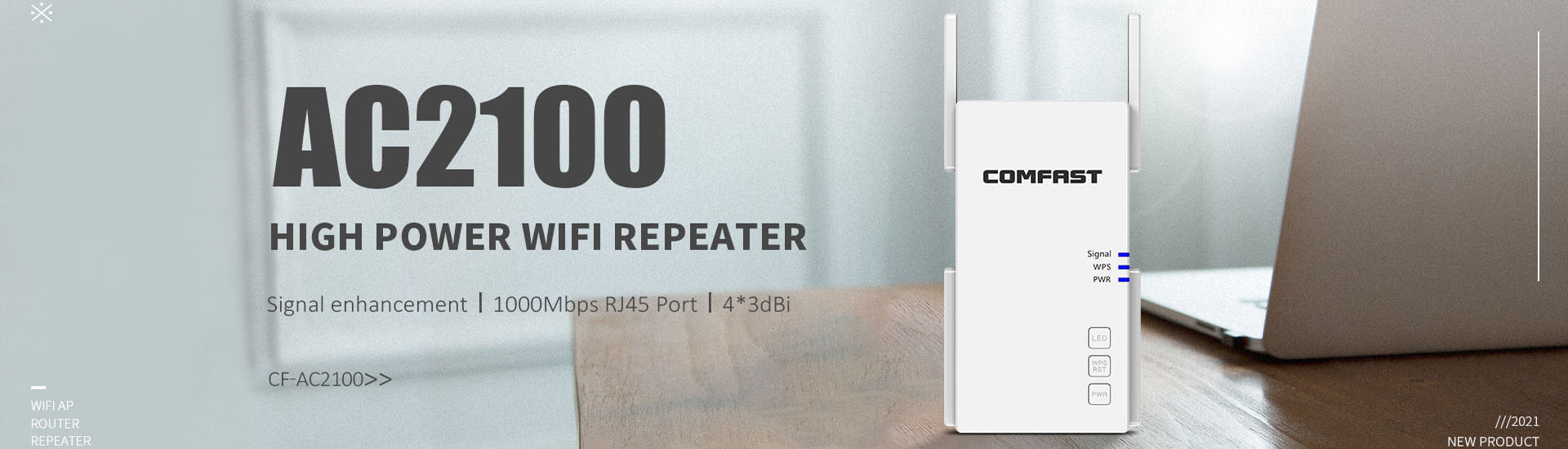 high-power-wifi-repeater